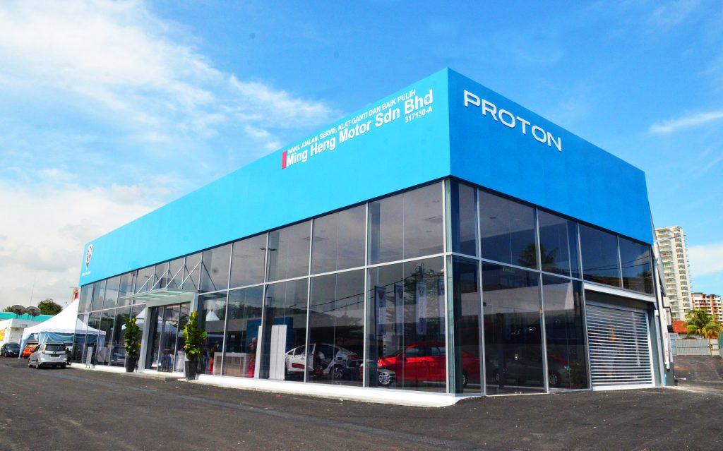 Cawangan baru Proton, Ming Heng Motor Sdn Bhd di Setapak, KL