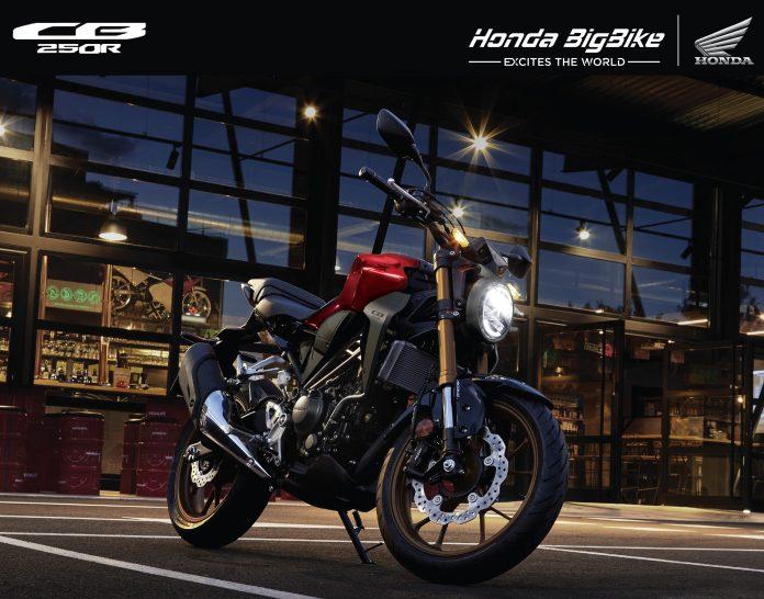 Warna baru Honda CB250R - Candy Kromosmfera Merah
