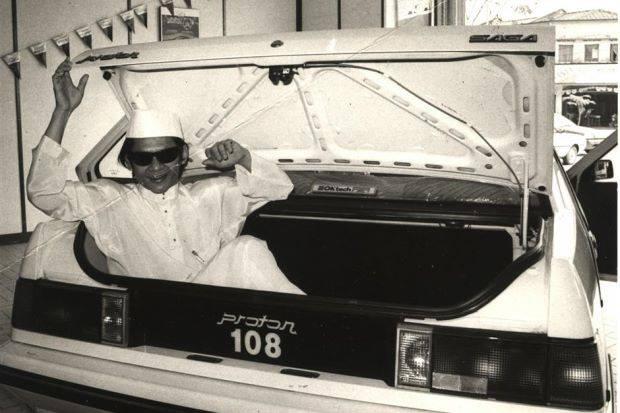 Allahyarham Sudirman - nombor pendaftaran kereta, PROTON 108