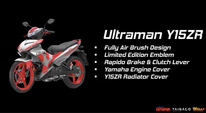 Yamaha Y15ZR Ultraman