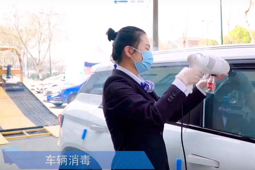 Geely covid-19