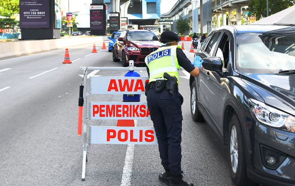 polis rentas negeri