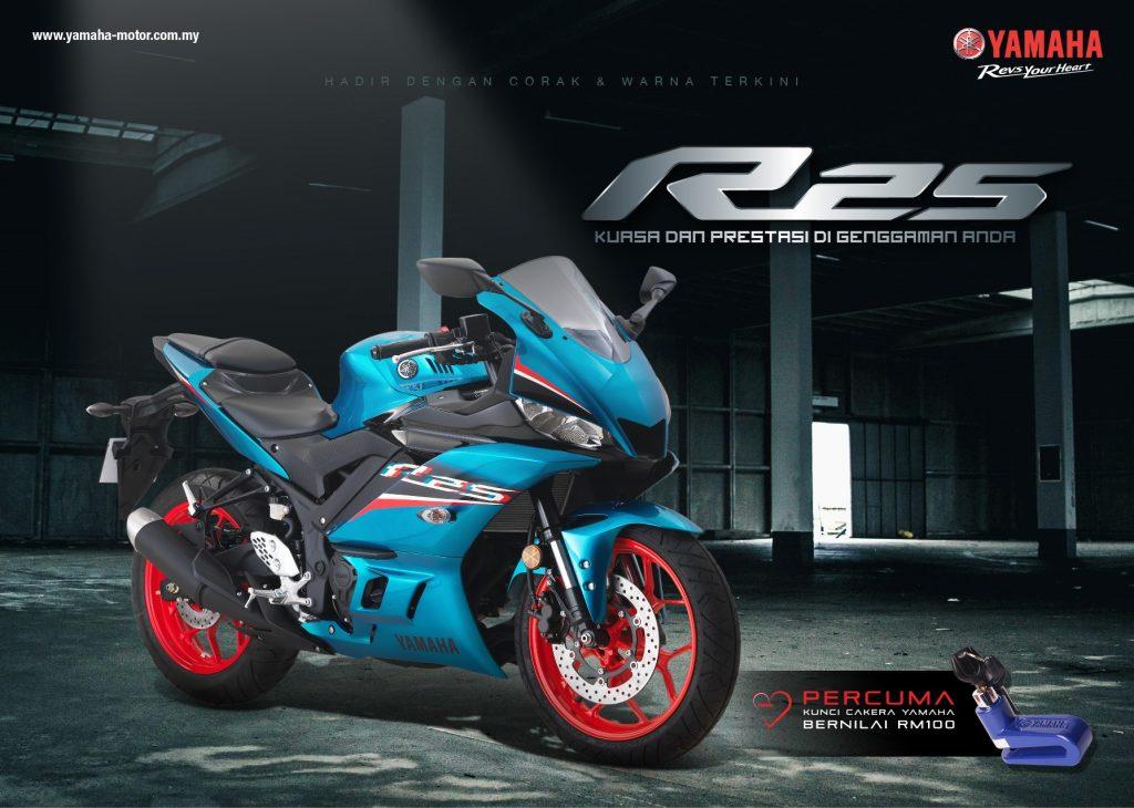 warna baharu YZF-R25