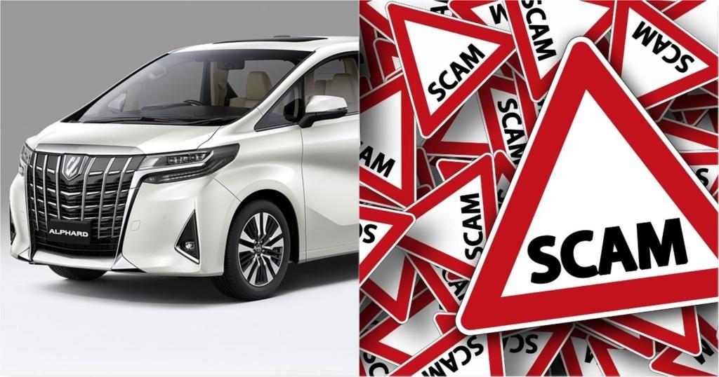 Toyota Alphard dalam talian