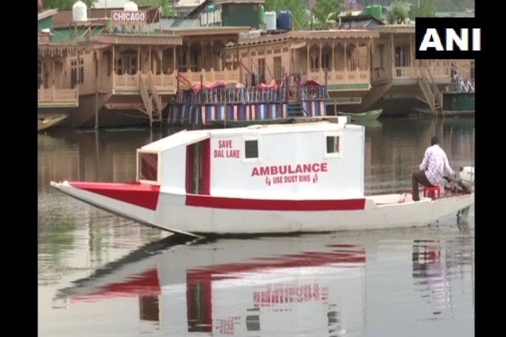 bot ambulans